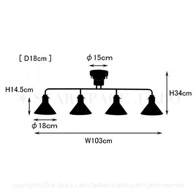 Horatio 4 ホラティオ4 シーリングライト 天井照明 シンプル img3_thumb