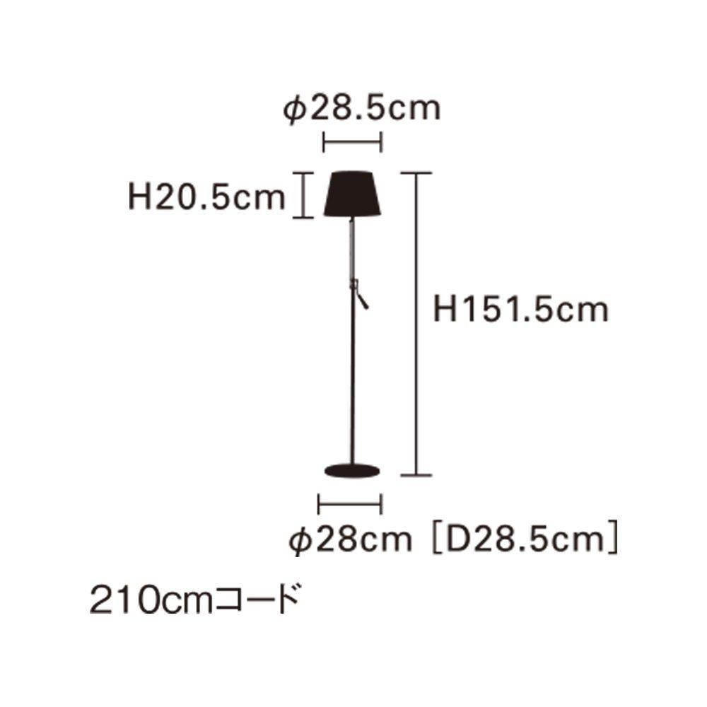 Morcles モウクレス フロアライト 間接照明 ナチュラル img8_thumb