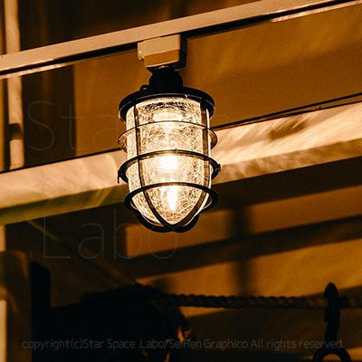 Glass Bau S グラスバウ ダクトレールライト 天井照明 img2