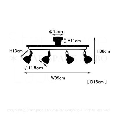 Clohars クロアール シーリングライト 天井照明 北欧デザイン img3_thumb