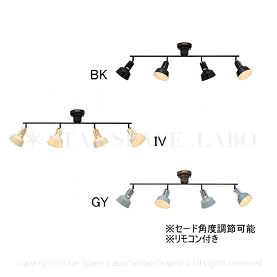 Olivarez オリバレス シーリングライト 天井照明 北欧デザイン img3_thumb