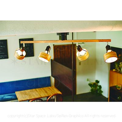 Fincott フィンコット シーリングライト 天井照明 北欧デザイン風 img3_thumb