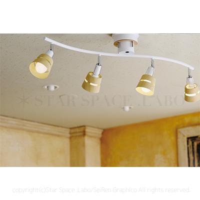 KALMO カルモ シーリングライト 天井照明 北欧デザイン img2