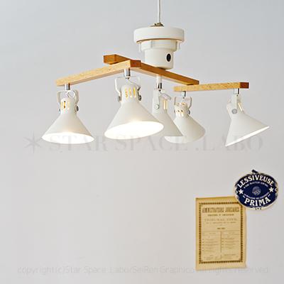 ZEPPELIN ツェペリン シーリングライト 天井照明 北欧デザイン img2