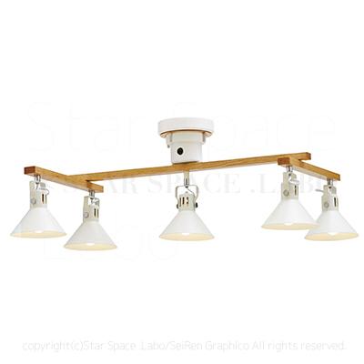 ZEPPELIN ツェペリン シーリングライト 天井照明 北欧デザイン img3_thumb