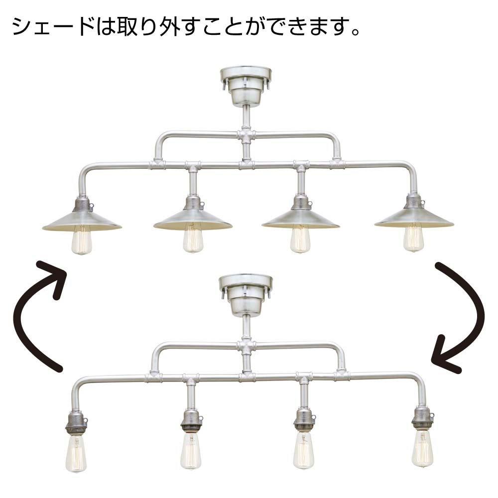Gauti4 ガウティ4 シーリングライト 天井照明 img3_thumb