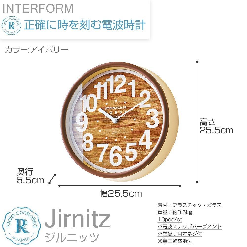 Jirnitz ジルニッツ WALL CLOCK 壁掛け時計 電波時計 img3_thumb