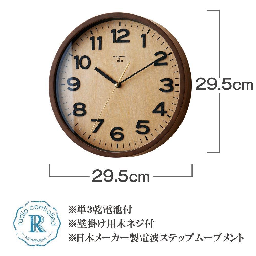 DARYL ダリル 壁掛け時計 clock 電波時計 img3_thumb