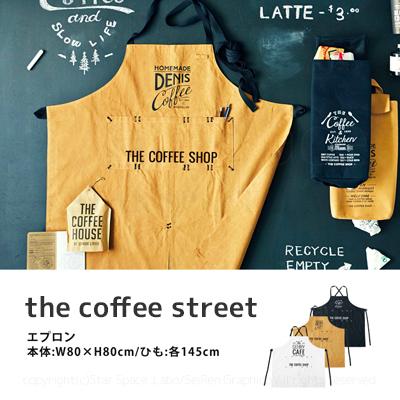 TheCoffeeStreet コーヒーストリート エプロン キッチン雑貨 img3_thumb