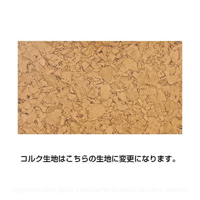 Cozy コジー エプロン キッチン雑貨 ds-1813-cozy img3_thumb
