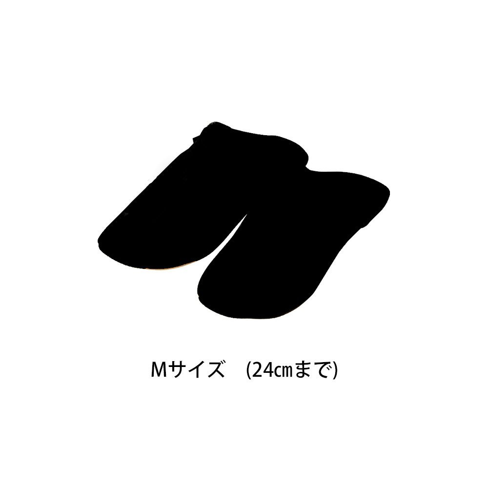 Garage ガレージ ルームシューズ スリッパ バブーシュ img3_thumb