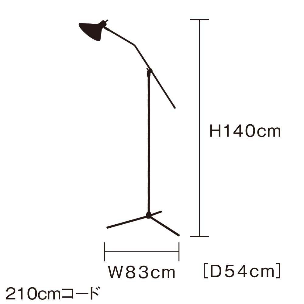 Holtz ホルツ フロアスタンドライト 間接照明 シンプル img3_thumb