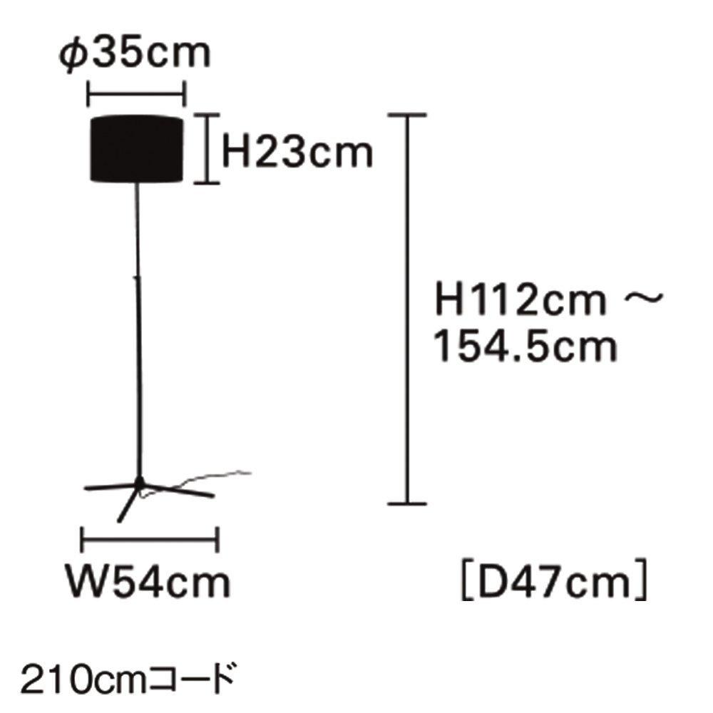 Bus Roll Floor Lamp バスロール フロアスタンドライト 間接照明 img2_thumb