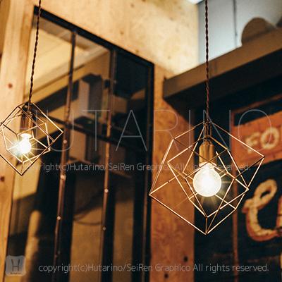 Bleis[D](ブレイスD) ペンダントライト 天井照明 ワンルーム img2