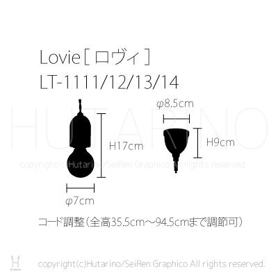 Lovie ロヴィ ペンダントライト 天井照明 img8_thumb