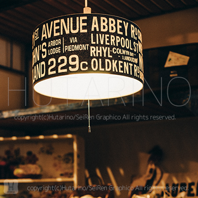 Bus Roll Lamp バスロールランプ  ペンダントライト 天井照明 img3_thumb