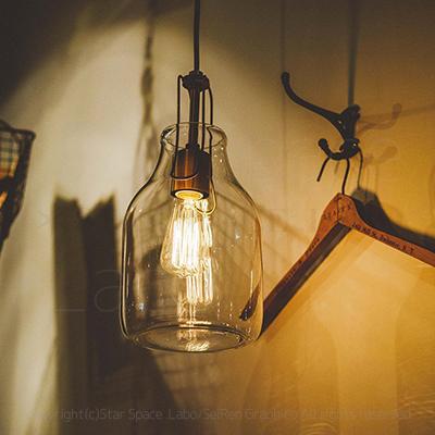 Olite オリテ ペンダントライト 天井照明 img2
