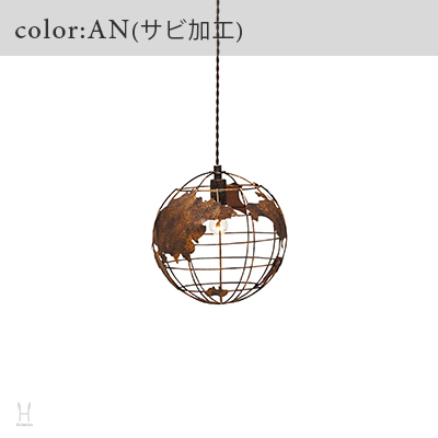 Erde エアデ ペンダントライト 天井照明 ワンルーム img3_thumb