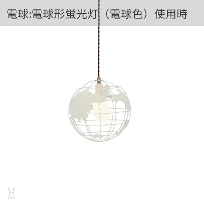 Erde エアデ ペンダントライト 天井照明 ワンルーム img4_thumb