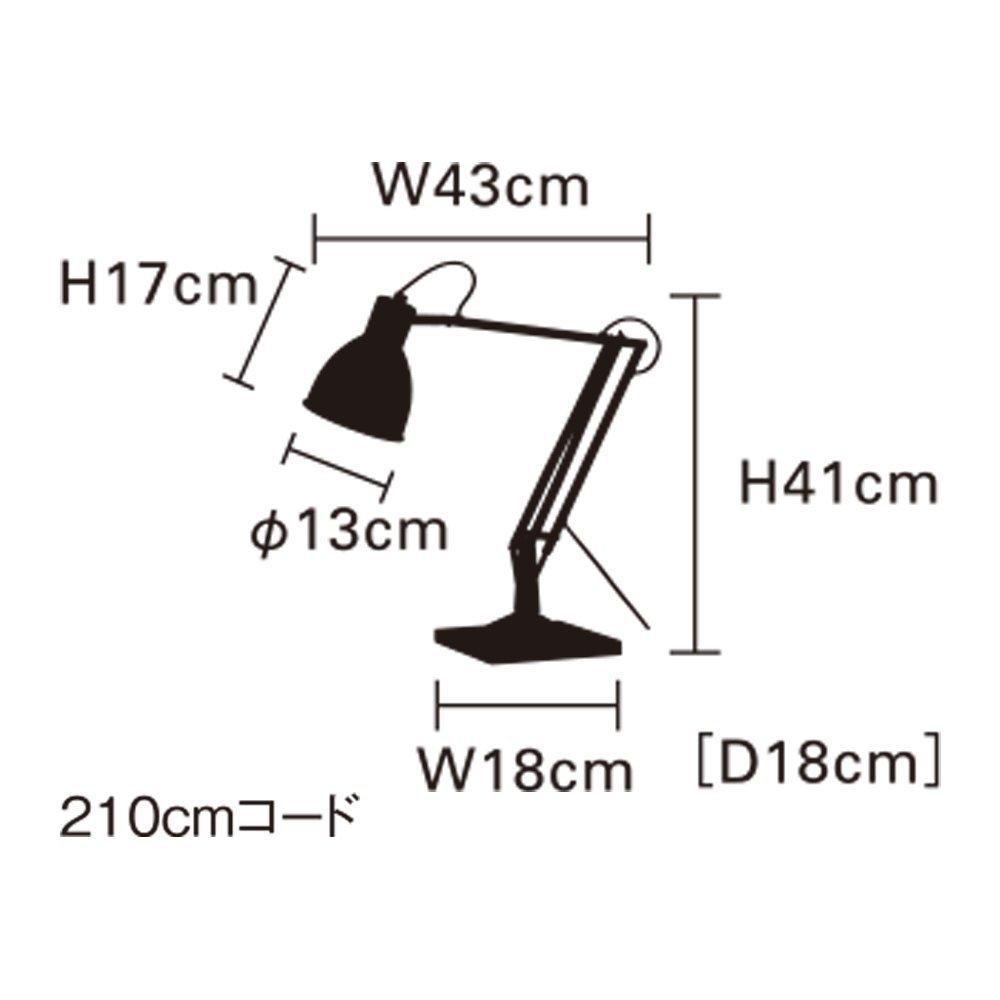 Corjon コルジョン LED テーブルライト LEDデスクライト img3_thumb