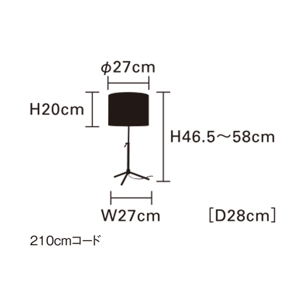 Bus Roll Table Lamp バスロール テーブルライト デスクライト img3_thumb