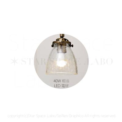 LT-1348 Rudy SPOT ルディ スポット スポットライト ダクトレールライト 天井照明
