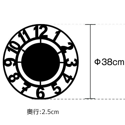 CL-8325 BERCY ベルシー WALL CLOCK 壁掛け時計 静かな時計