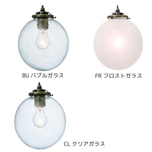 LT-3531 Orelia 5 オレリア5 シーリングライト ペンダントライト 天井照明